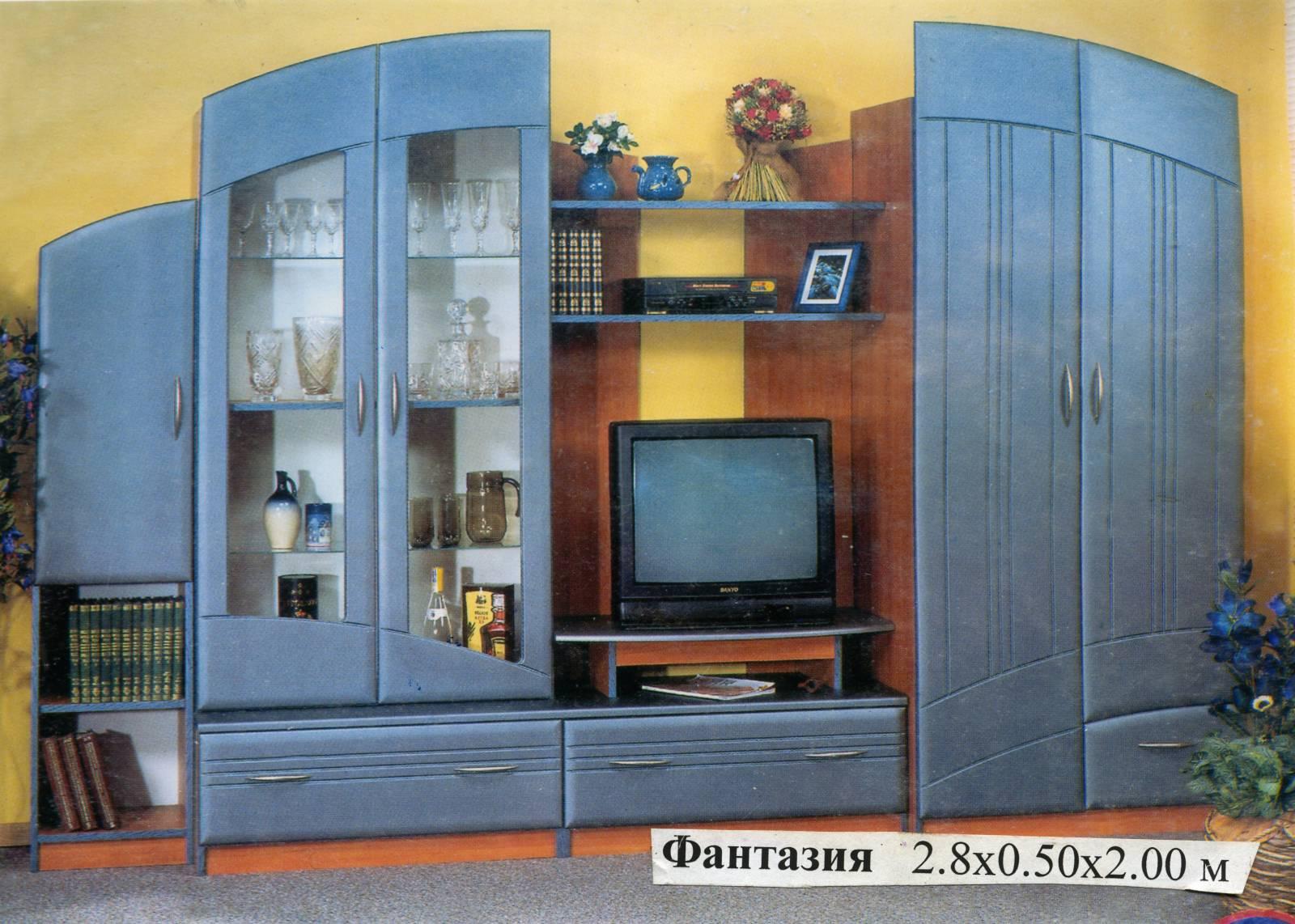 Мебельные Стенки В Гостиную Недорого В Москве